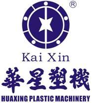 广东华星塑料机械有限公司