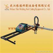 YDHG-1200小型数控切割机
