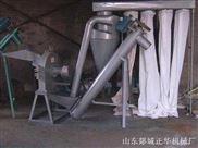 岩棉粉碎机组