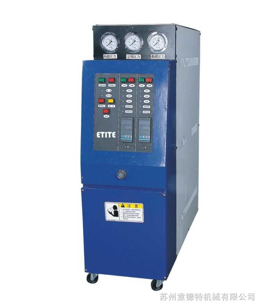 ECH-08-冷热一体型模温机厂家
