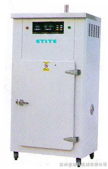WSDA-20-箱式除湿干燥机