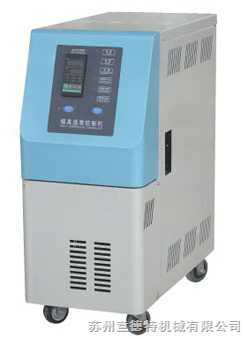 ETW-2400L--高温水式模温机