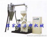 SMP-400--SMP-400型PVC塑料磨粉机