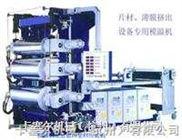 KSOT系列- PET、PVC塑料片材辊轮控温、塑料片材压延辊轮加热器