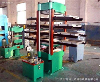橡胶地砖硫化机