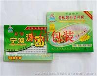 深圳復合袋廠