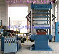供应EVA发泡机,橡塑硫化机