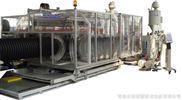 HDPE/PP/PVC 双壁波纹管生产线