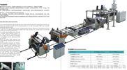 APET PETG CPET HPET片材生產線