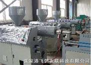 PP/PE/PA/PVC波紋管擠出生產線價格