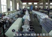 PPR管材挤出生产线