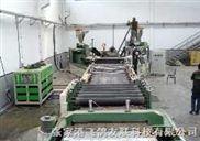 PVC木塑型材板材挤出生产线