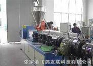 HDPE大口徑管材擠出生產線設備