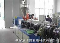 HDPE大口径管材挤出生产线设备价格