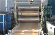 PVC木塑/發泡板材擠出生產線