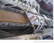 木塑共挤(发泡)异型材生产线