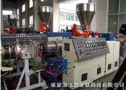PVC管材生產線價格