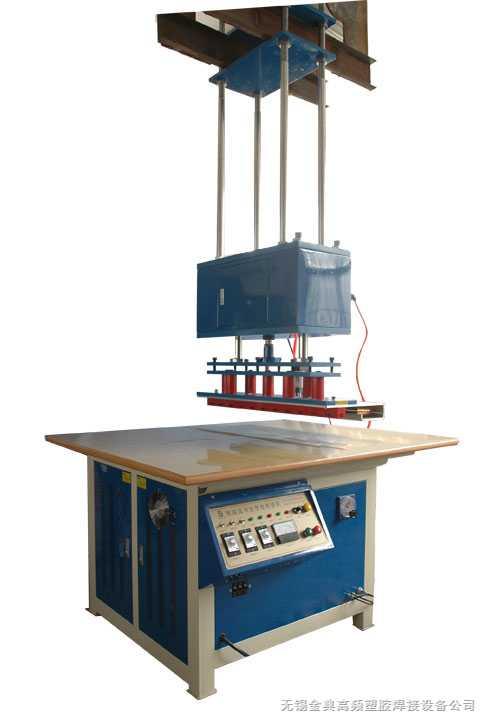 软塑料焊接机