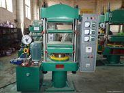 50吨(B型)平板硫化机