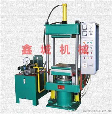 XLB-D400*400/0.80MN自动强制开模式硫化机