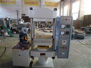 硅胶烫金板硫化机