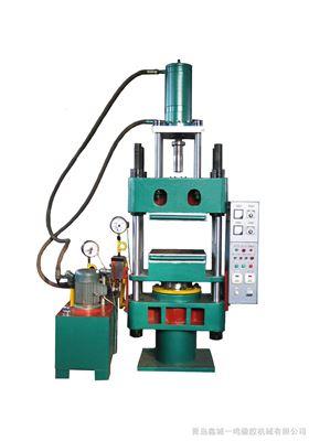XLB-D650*700/3.15MN橡胶(电木)注压成型机