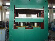 2500吨平板硫化机