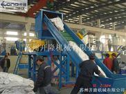 废旧PP编织袋(水泥袋、吨包袋、编织袋、矿粉袋)清洗造粒回收设备