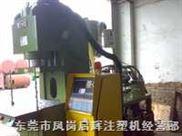 供應深圳二手立式注塑機