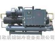 螺杆工业冷水机 螺杆冷水机专用螺杆 螺杆式冷水机 工业螺杆冷水机专用螺杆 工业螺杆机