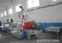 SJSZ-51锥形双螺杆塑料挤出机价格