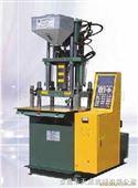 天成TC-1500-1S单滑板立式注塑机 精密圆盘注塑机