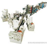 PP、PS包装片材生产线