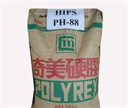 HIPS高抗冲聚苯乙烯