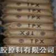 TPX MX002 日本三井