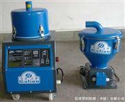 供应:塑料颗粒自动上料机