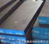 HPM50塑胶模具钢