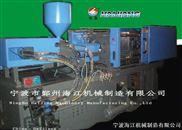 HJF系列变量泵节能注塑机