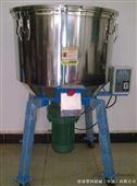 江苏塑料搅拌机