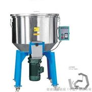 200KG-供应:甘肃塑料拌料机 混料机