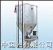 1000KG-供应:螺杆塑料搅拌机 混合机