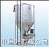 供应:福建大型塑料搅拌机