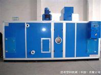 供应:深圳空气除湿系统