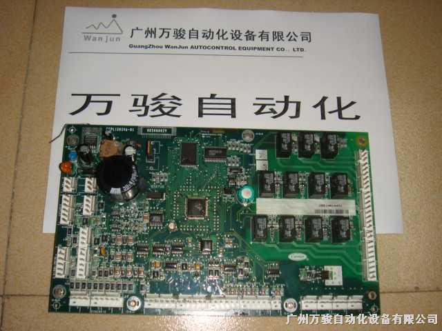 电路板维修:中央空调cpu板