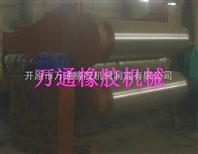 鼓式硫化機