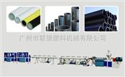 常用口徑HDPE管材擠出生產線,HDPE管材機,HDPE管材生產線