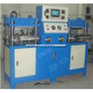 供应金裕(金鑫圣)全自动油压机械设备(硅橡胶硫化机)