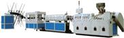供应克顿单壁高速波纹管生产线丨PVC双壁波纹管生产线