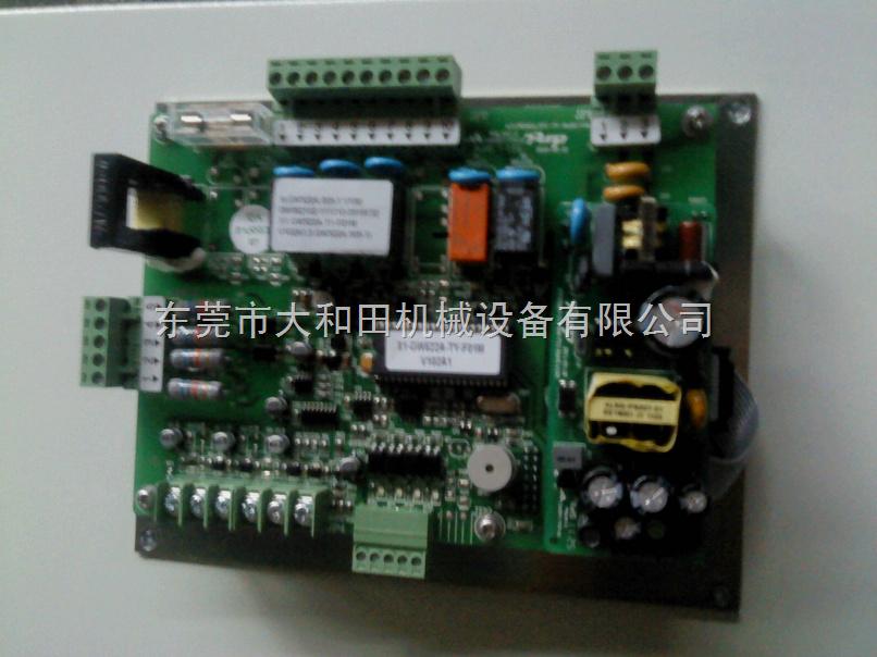 模温机电路板