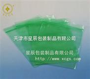 防静电PE塑料袋 天津唐山 威海